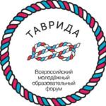 Таврида