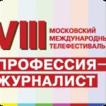 PJ_logo-1