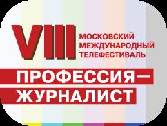 pj_logo-2