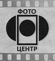 fotocentr1