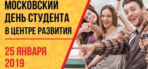 Смотреть Узнай! День студента в 2019 году: когда и как отмечают видео
