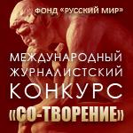 СО-ТВОРЕНИЕ_2