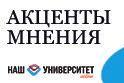 НУ_онлайн2