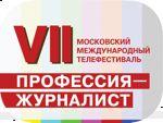 Логотип ПЖ