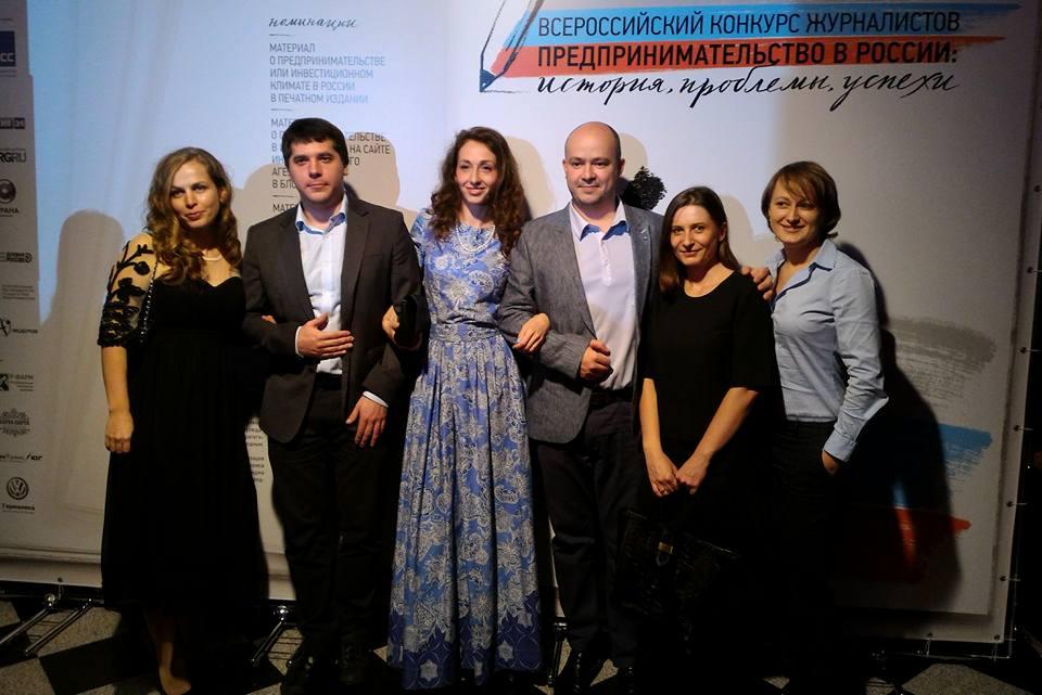 Всероссийский конкурс предпринимательство в россии