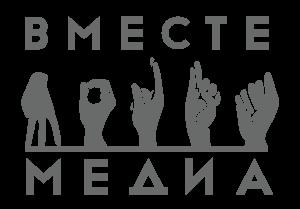 logo_media_300-e1444207198715